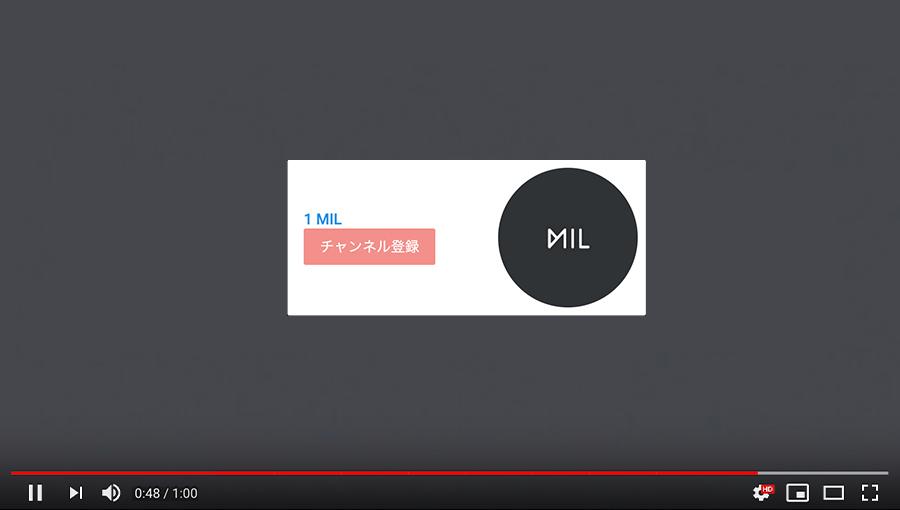 YouTubeの終了画面機能