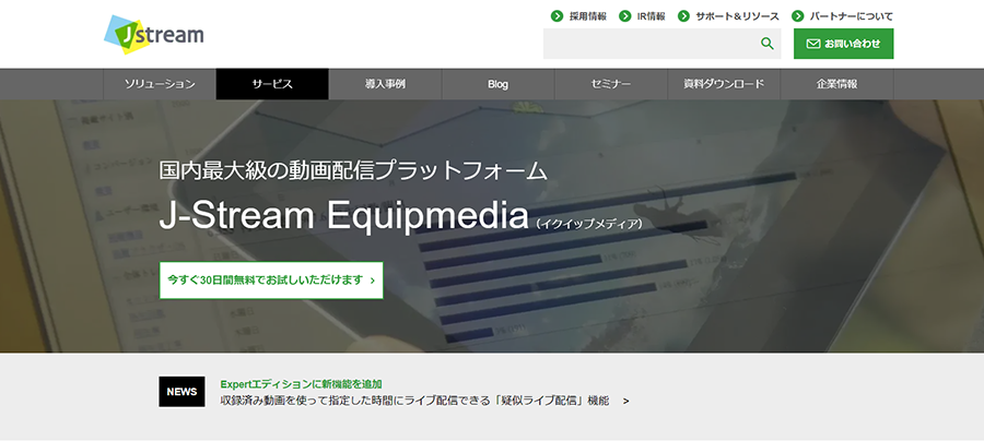 j-stream画面